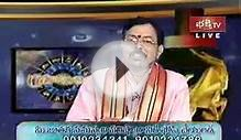 grahabalam 16th feb 2011-who can wear Navaratna ring part 5